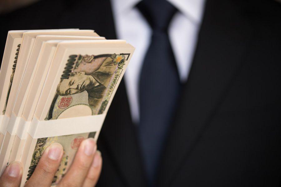 お金の仕組み