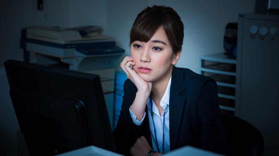 職場の大嫌いな上司や同僚とどう付き合うか?