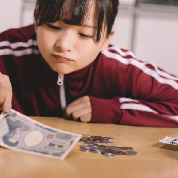 貯金ができない人の特徴と原因。生活費の節約は意味がない!?