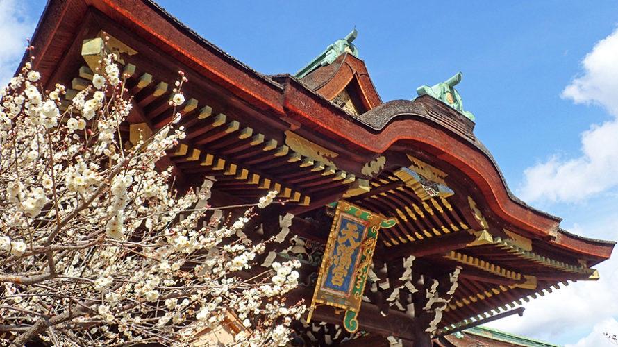日本人と道徳心。忘れ去られた日本人の精神性を取り戻す