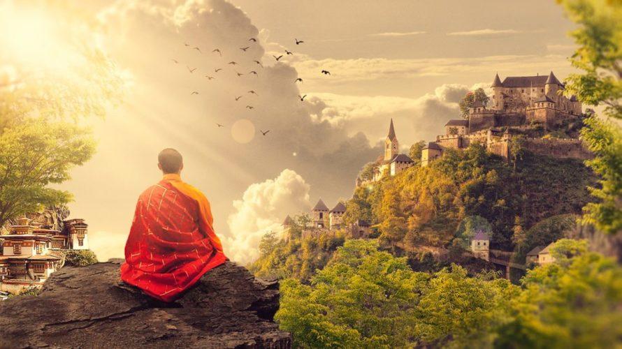 仏教の「真我・無我」の意味を解りやすく解説してみた