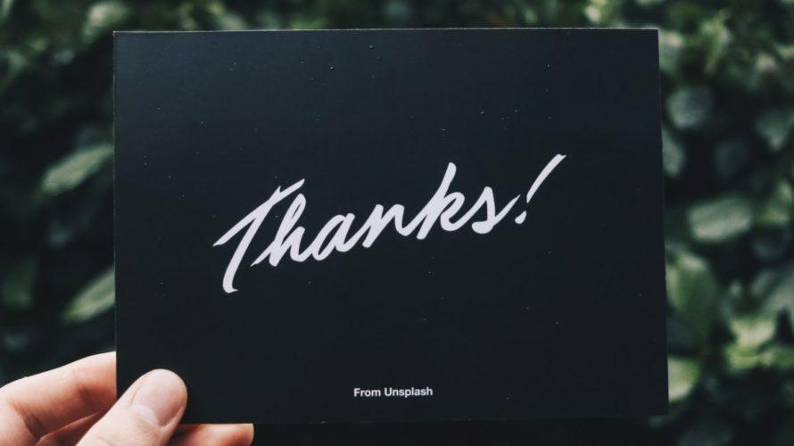 感謝をされる生き方のススメ。ありがとうと言われた数で人生が決まる