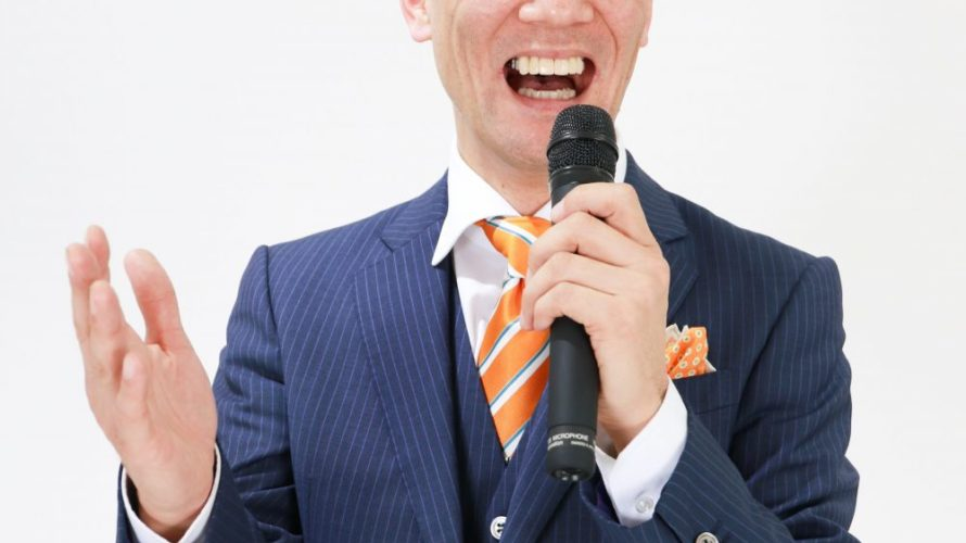 鴨頭嘉人(かもがしらよしひと)日本に元気をばら撒く炎の講演家