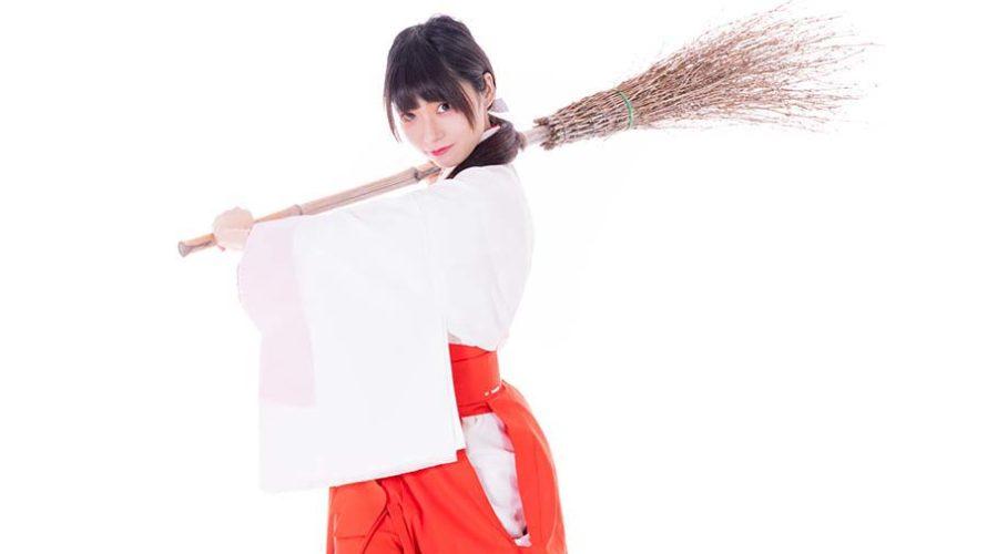 掃除をすると良いことが起きるのはどうやら本当らしい