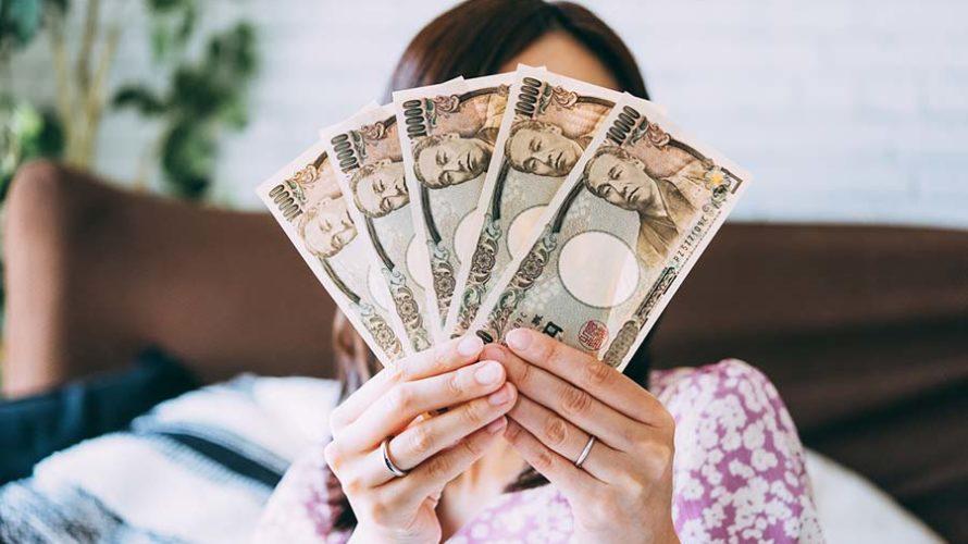 ベーシックインカムは希望か?支配か?新時代での「お金」と「仕事」の考え方